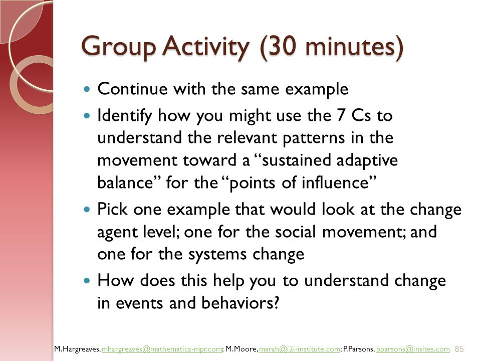 Group Activity (30 minutes)