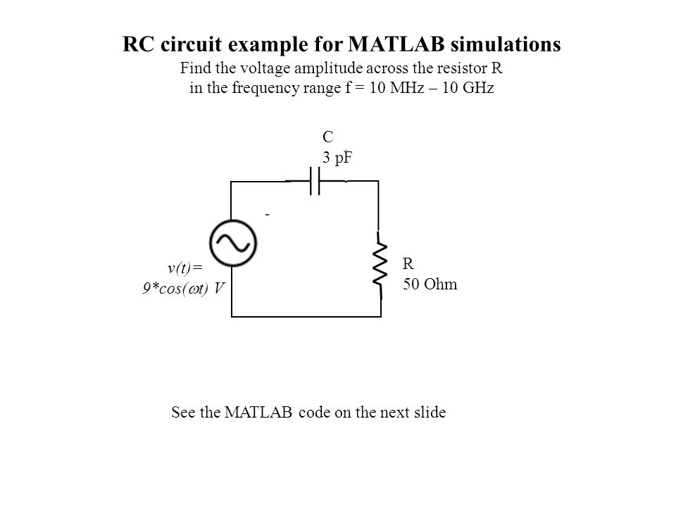 RC circuit example for MATLAB simulations