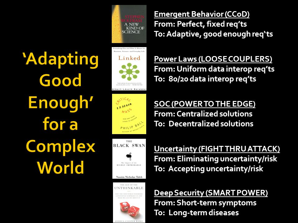 'Adapting Good Enough' for a Complex World
