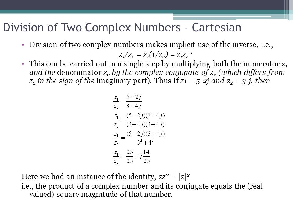 Division of Two Complex Numbers - Cartesian