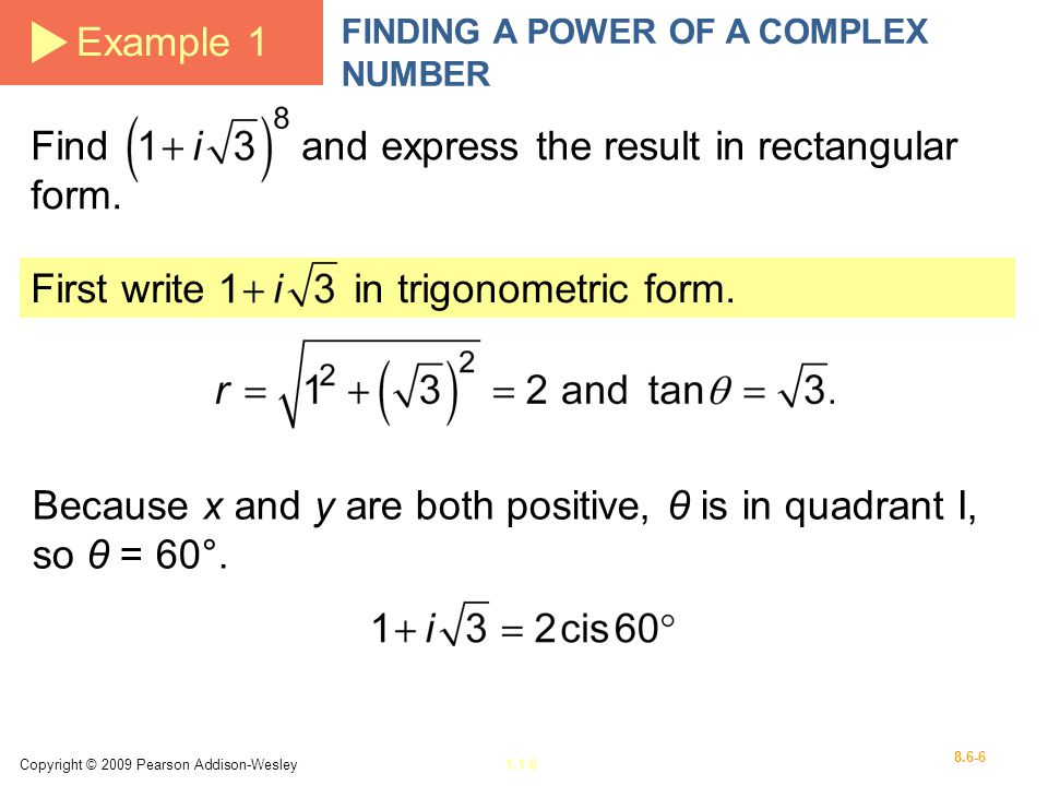 Find and express the result in rectangular form.
