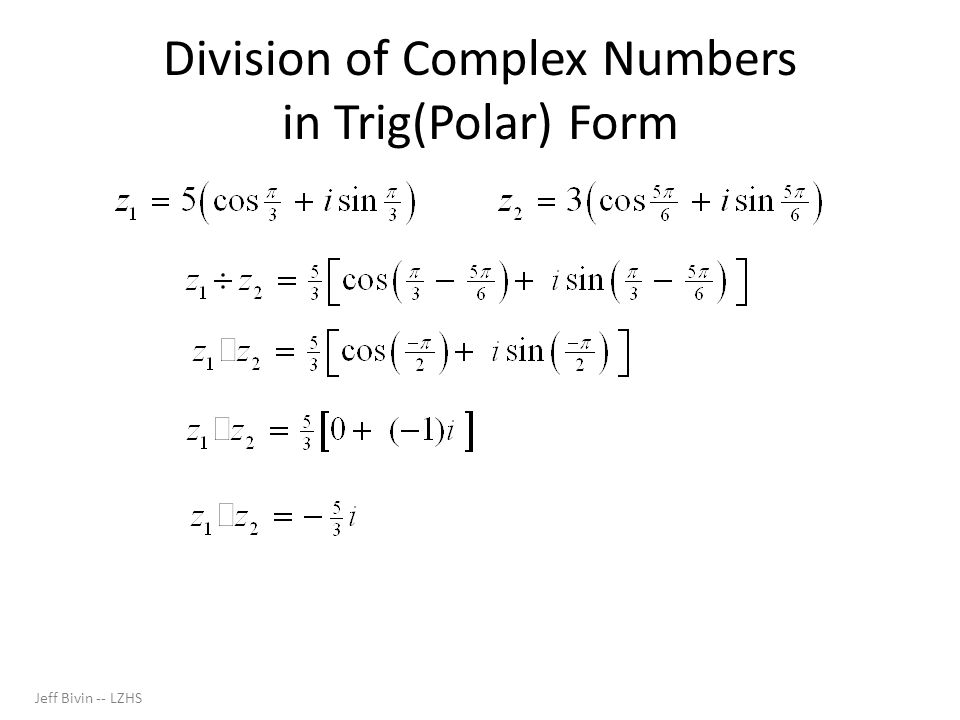Division of Complex Numbers in Trig(Polar) Form