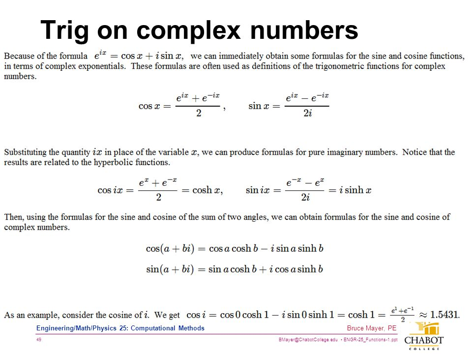 Trig on complex numbers