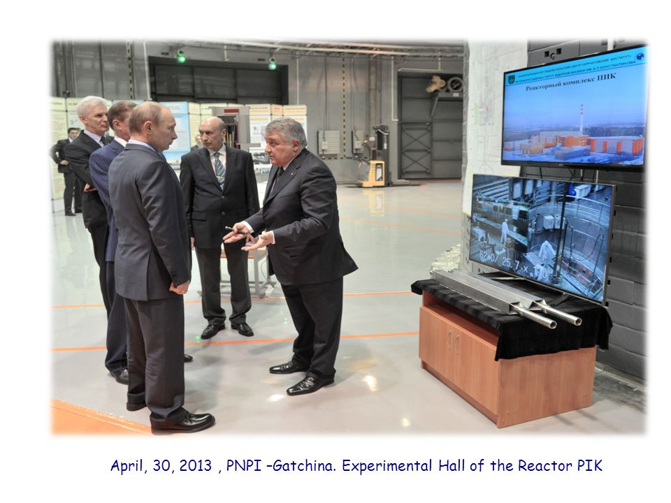April, 30, 2013 , PNPI –Gatchina. Experimental Hall of the Reactor PIK