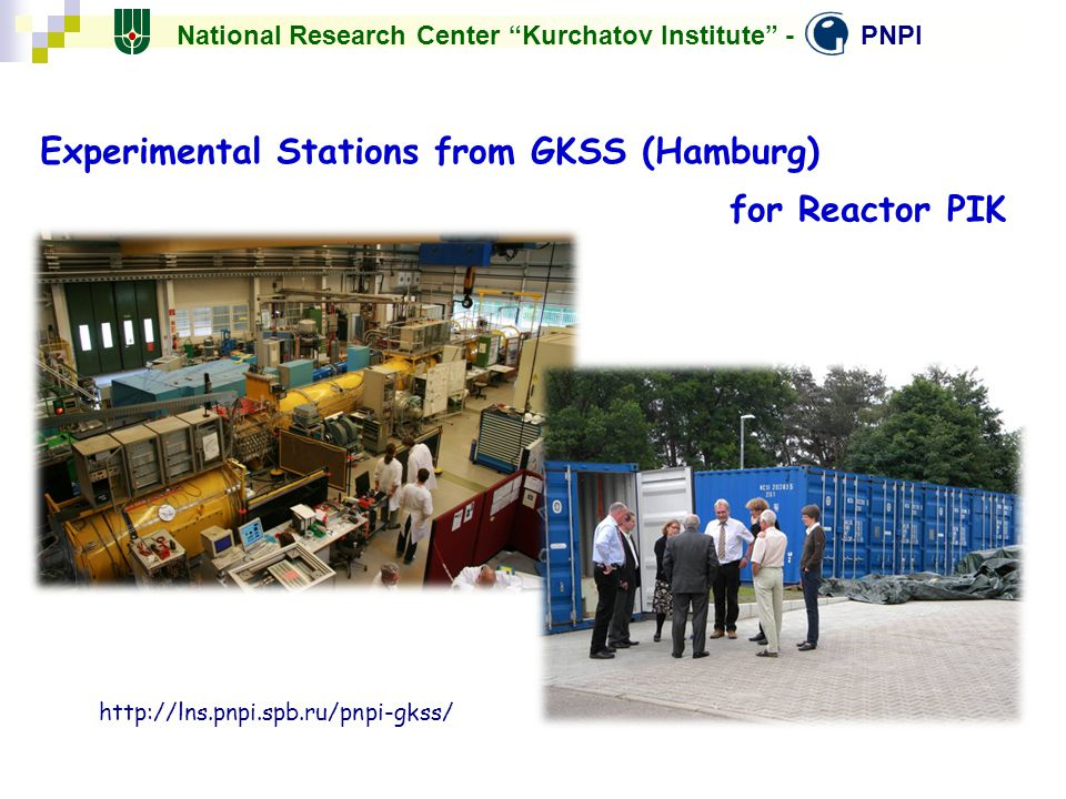 Experimental Stations from GKSS (Hamburg)