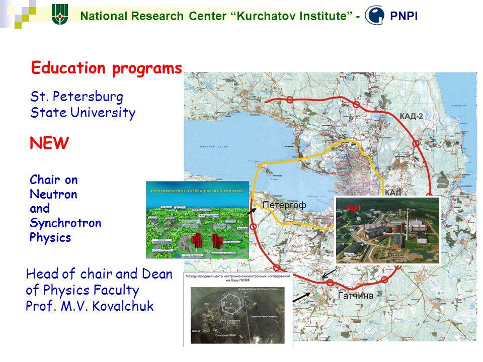 Education programs NEW St. Petersburg State University