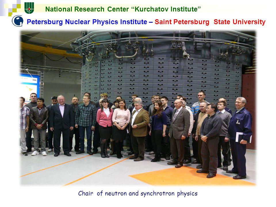 Chair of neutron and synchrotron physics