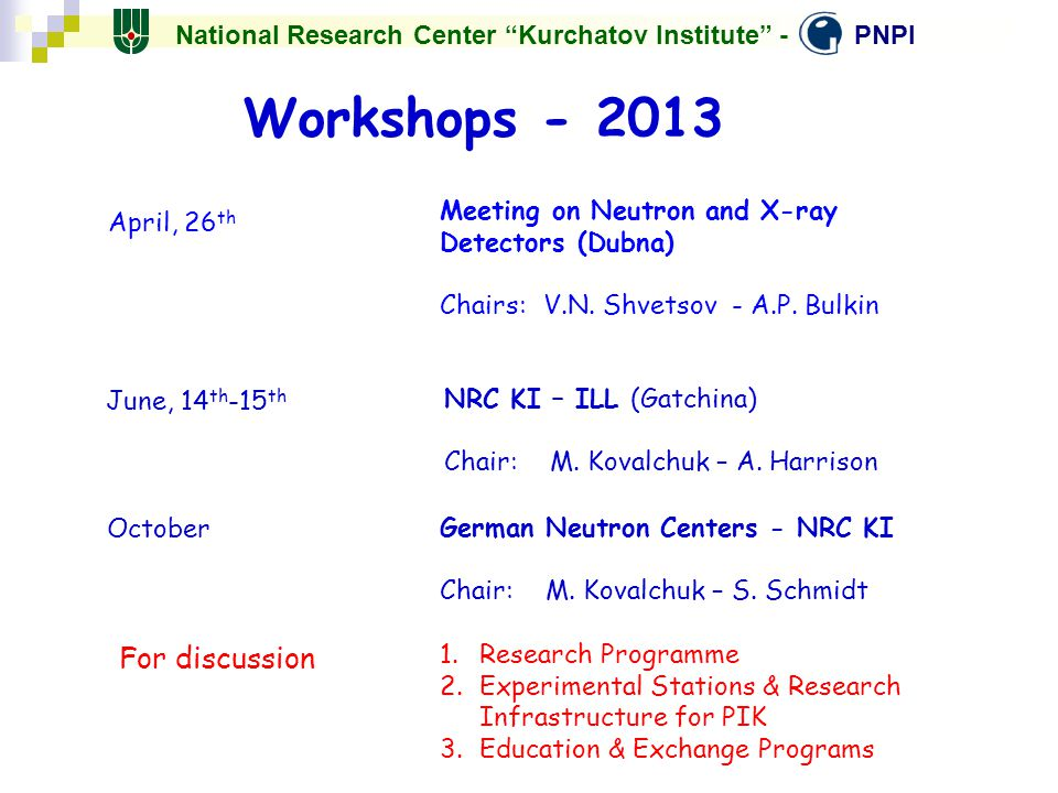 Workshops - 2013 For discussion