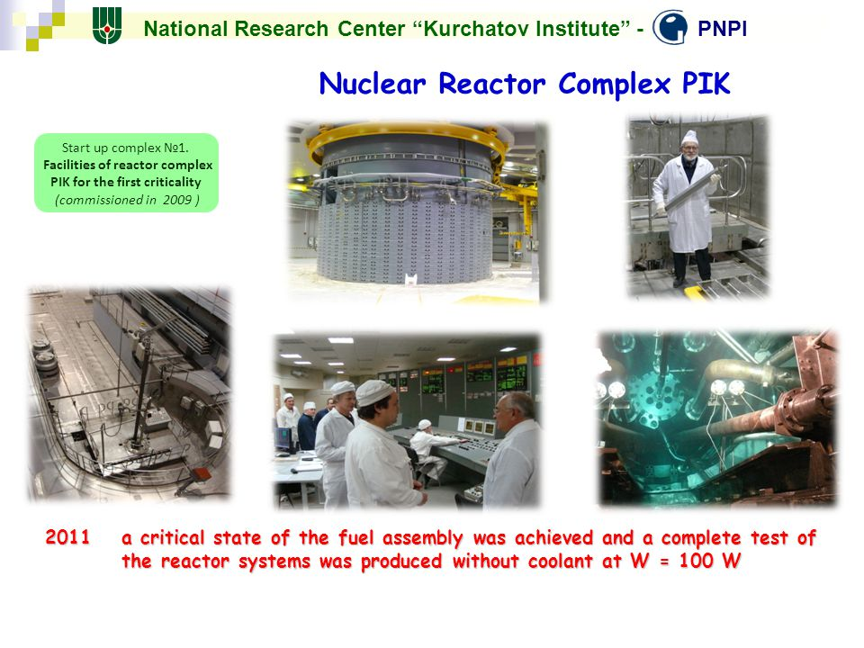 Nuclear Reactor Complex PIK
