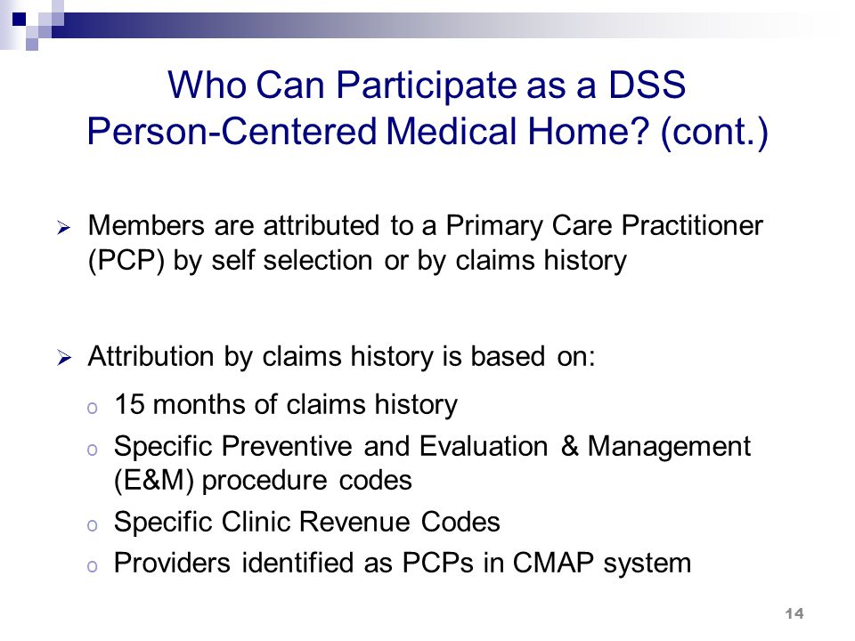 Potential Benefits of Person-Centered Medical Home