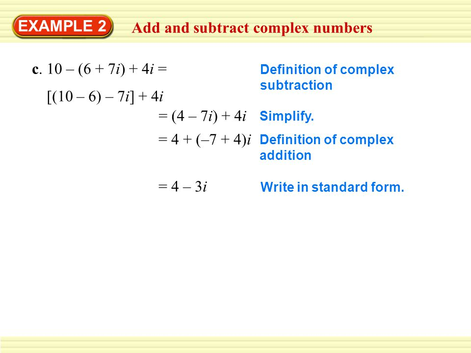 Add and subtract complex numbers