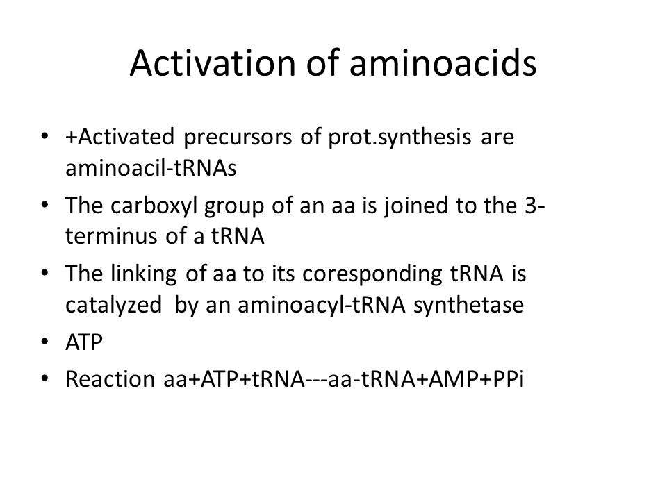 Activation of aminoacids