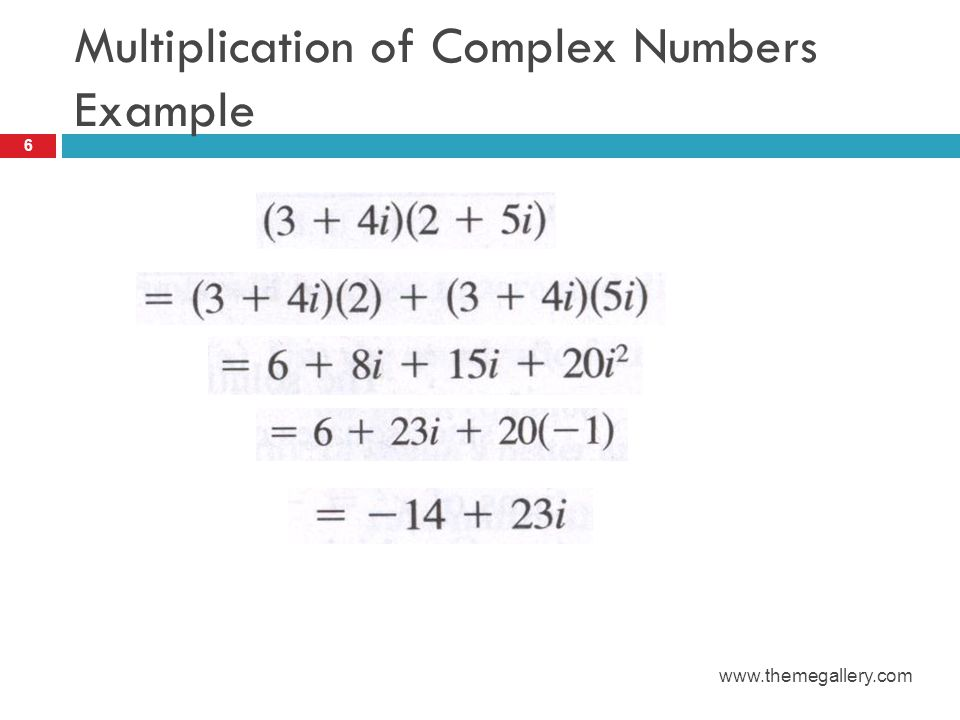 Multiplication of Complex Numbers Example