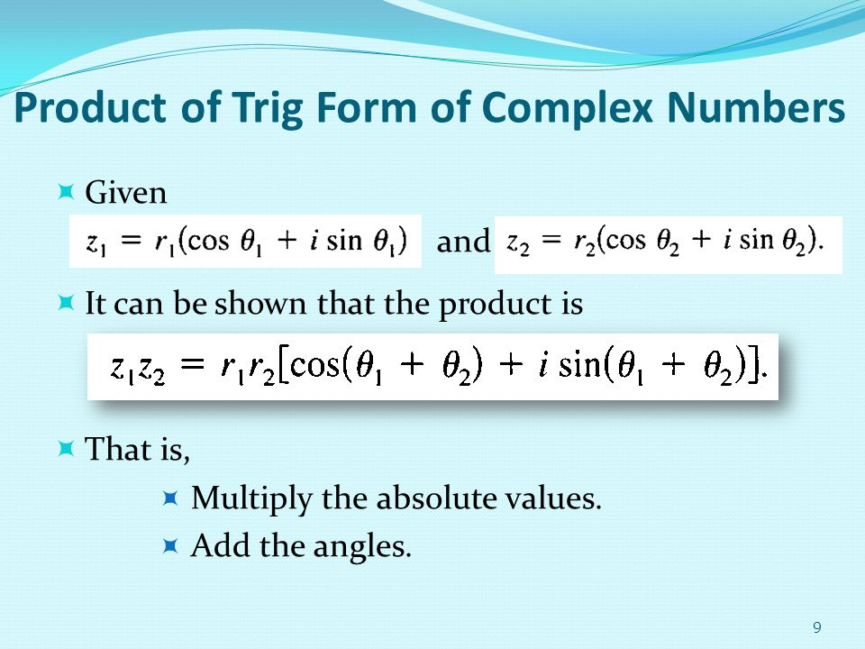 Product of Trig Form of Complex Numbers