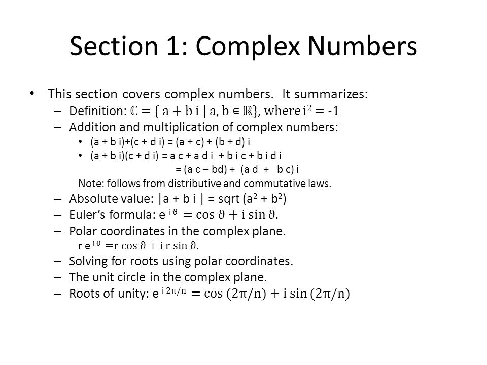 Section 1: Complex Numbers