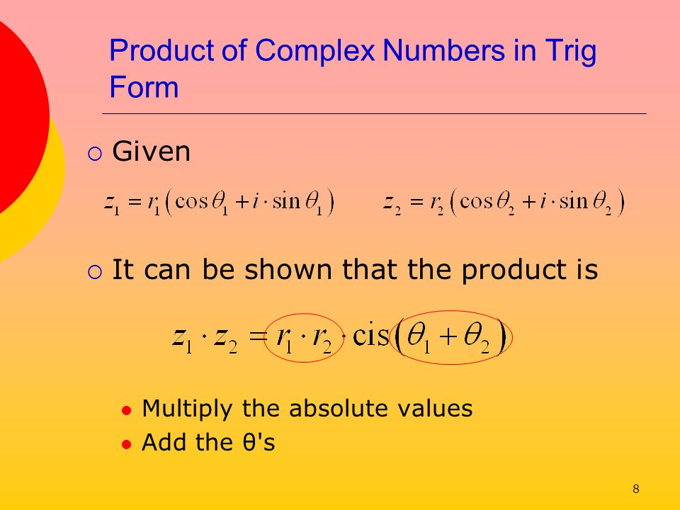 Product of Complex Numbers in Trig Form