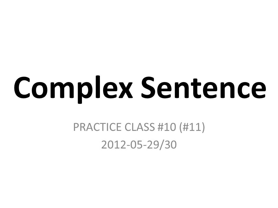 PRACTICE CLASS #10 (#11) 2012-05-29/30