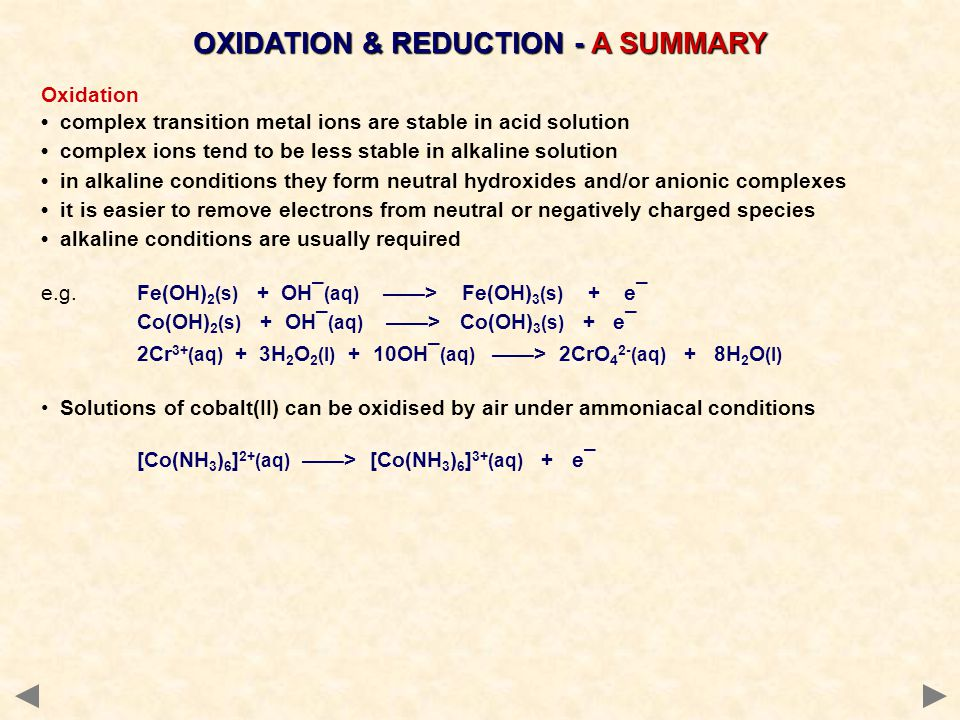 OXIDATION & REDUCTION - A SUMMARY