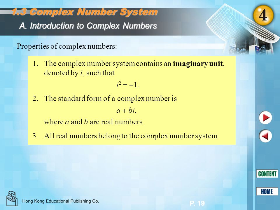 1.3 Complex Number System A. Introduction to Complex Numbers
