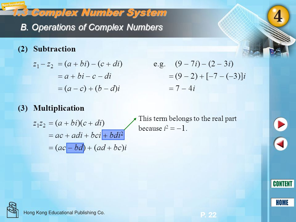 1.3 Complex Number System B. Operations of Complex Numbers