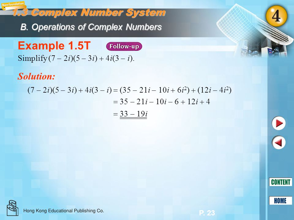 Example 1.5T 1.3 Complex Number System Solution: