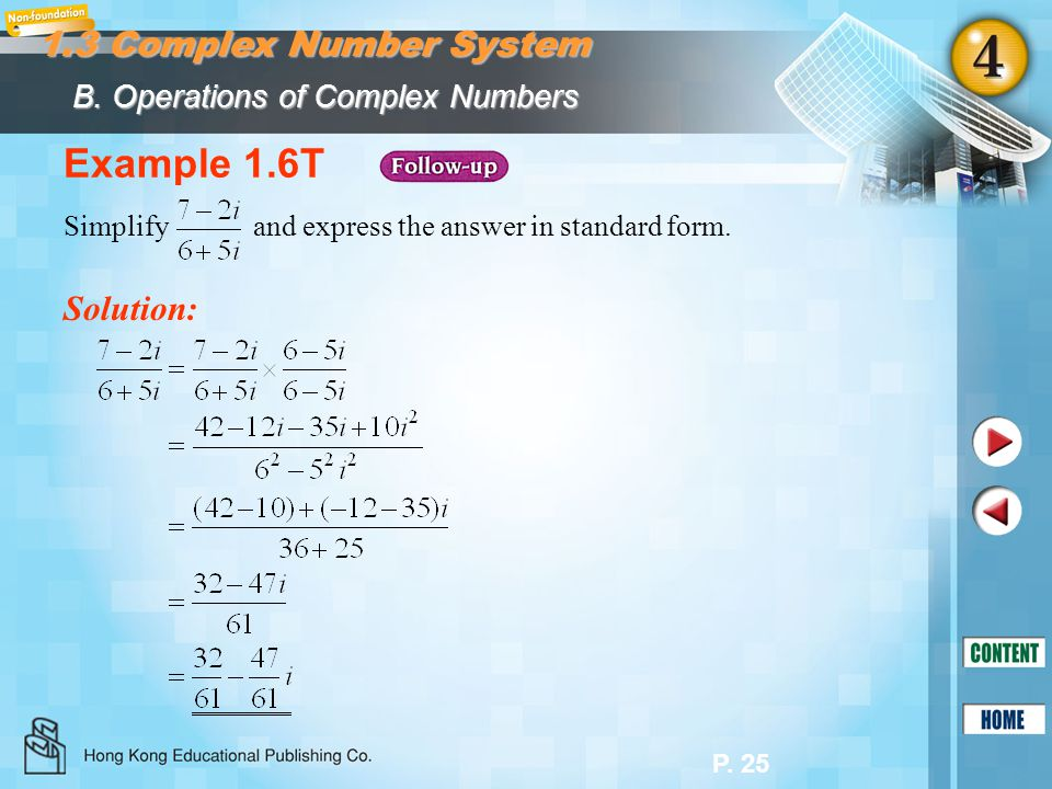 Example 1.6T 1.3 Complex Number System Solution: