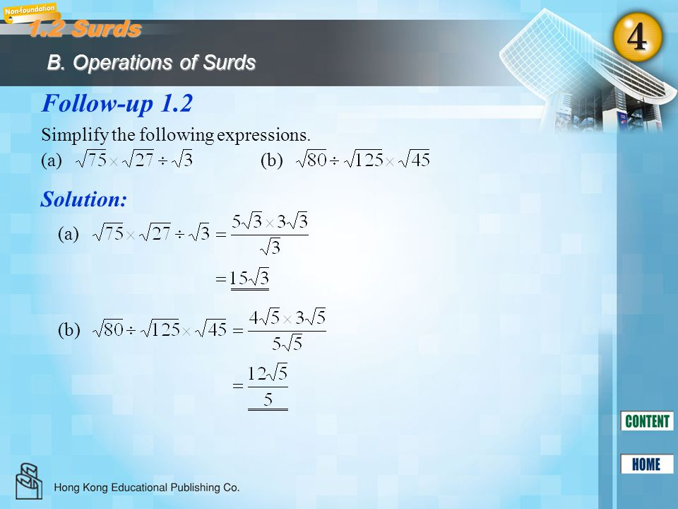 Follow-up Surds Solution: B. Operations of Surds