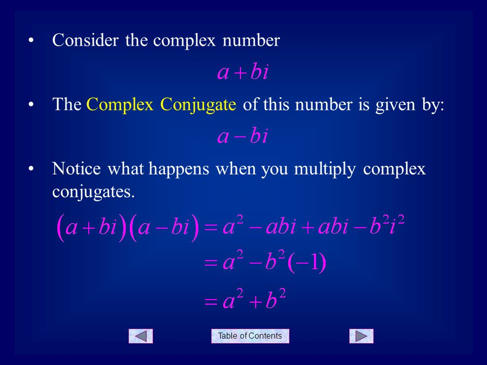 Consider the complex number