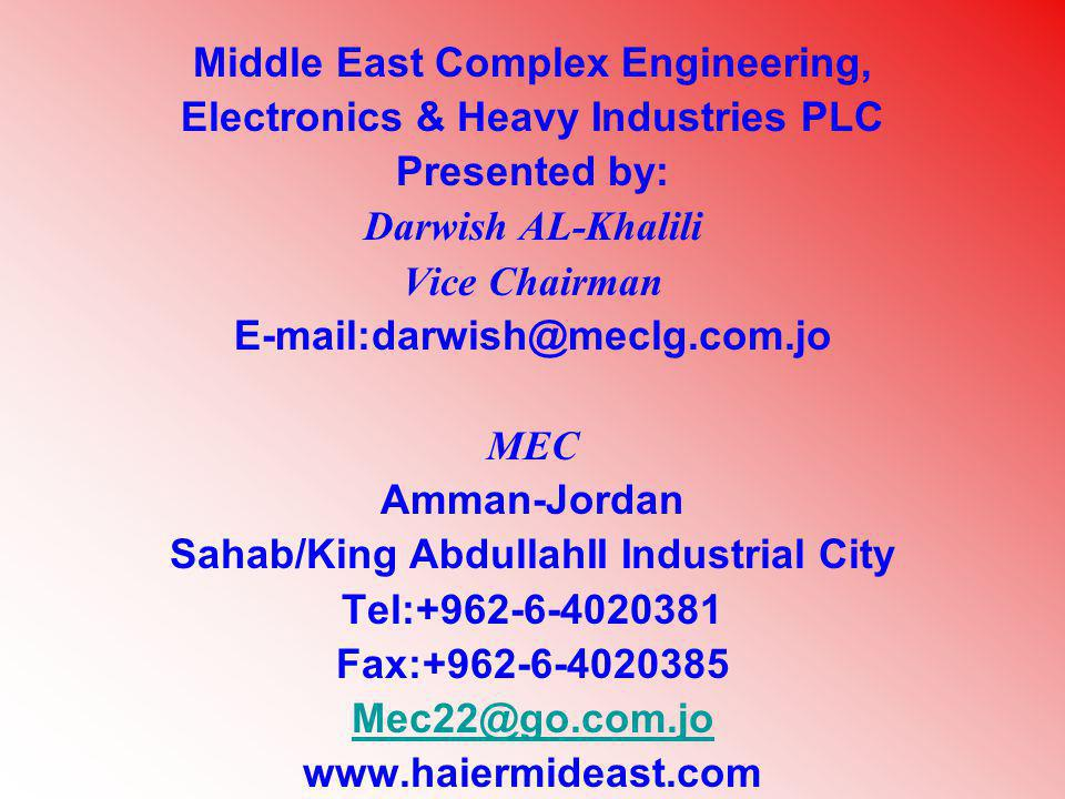 Middle East Complex Engineering, Electronics & Heavy Industries PLC
