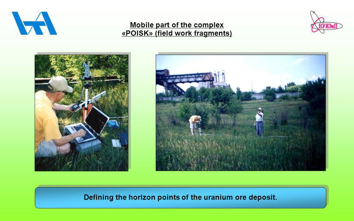 Mobile part of the complex «POISK» (field work fragments)