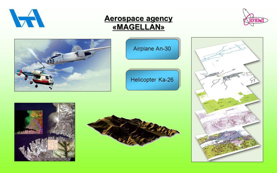 Aerospace agency «MAGELLAN»