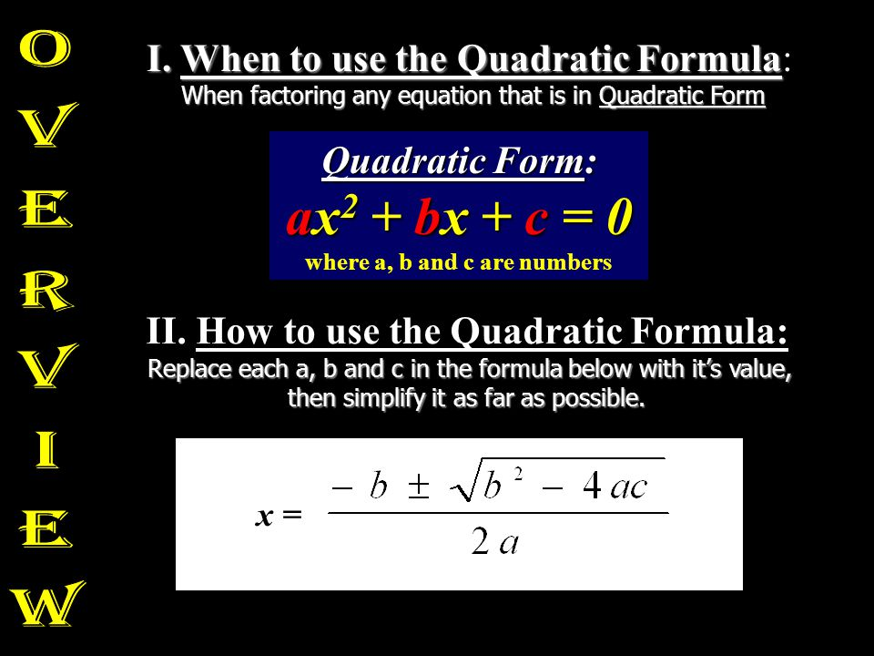 how to use the quadratic formula on a cubic