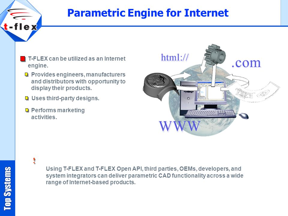 Parametric Engine for Internet