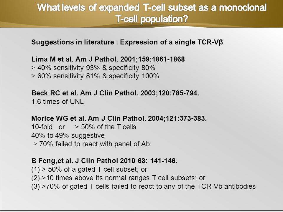 What levels of expanded T-cell subset as a monoclonal T-cell population