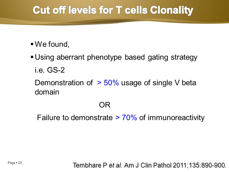 Cut off levels for T cells Clonality