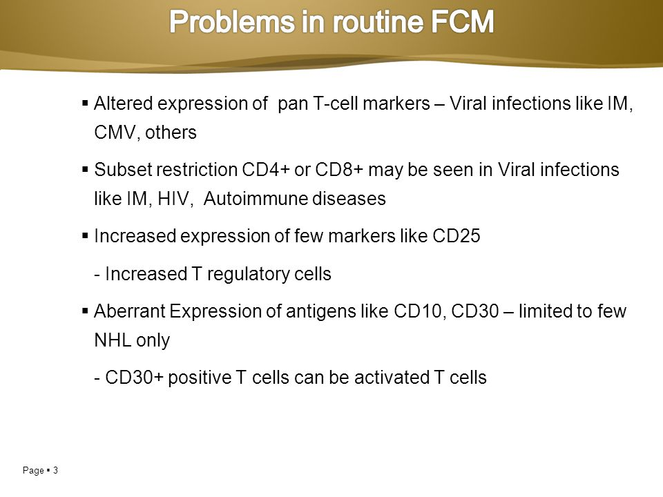 Problems in routine FCM