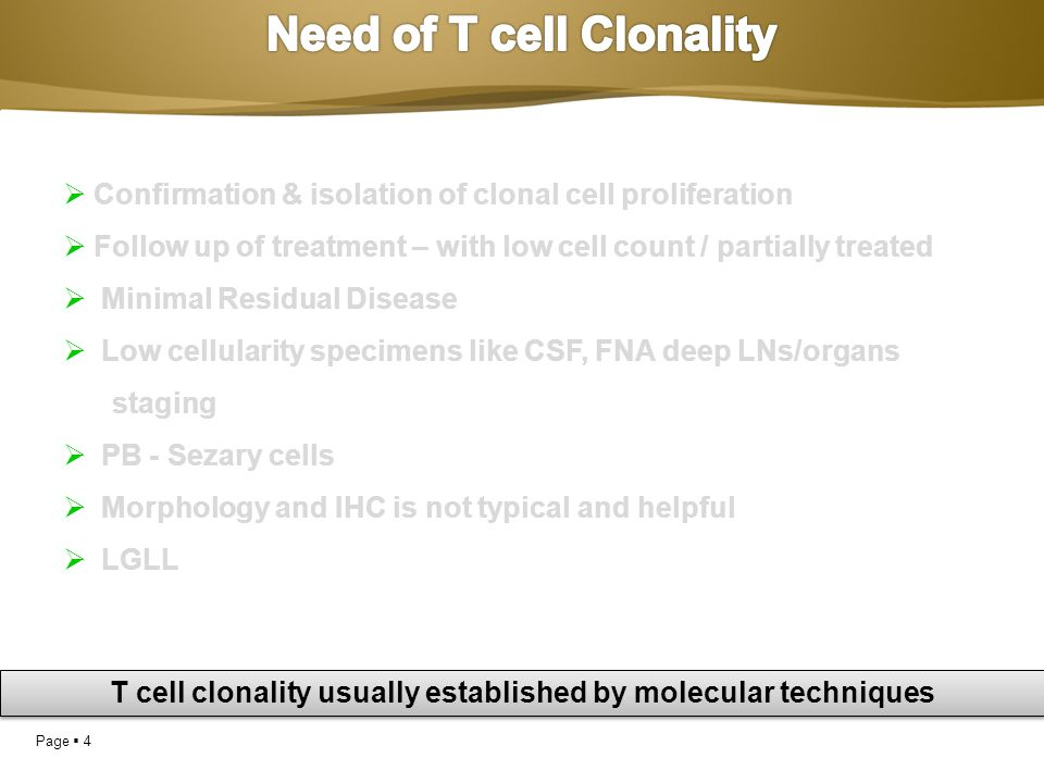 Need of T cell Clonality