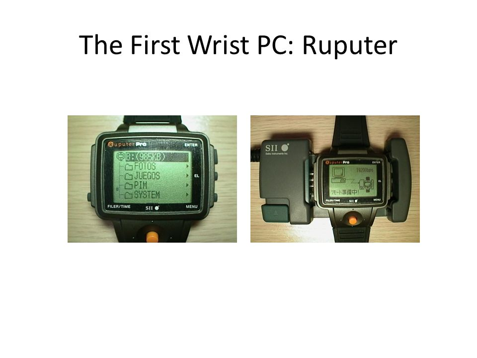 The First Wrist PC: Ruputer