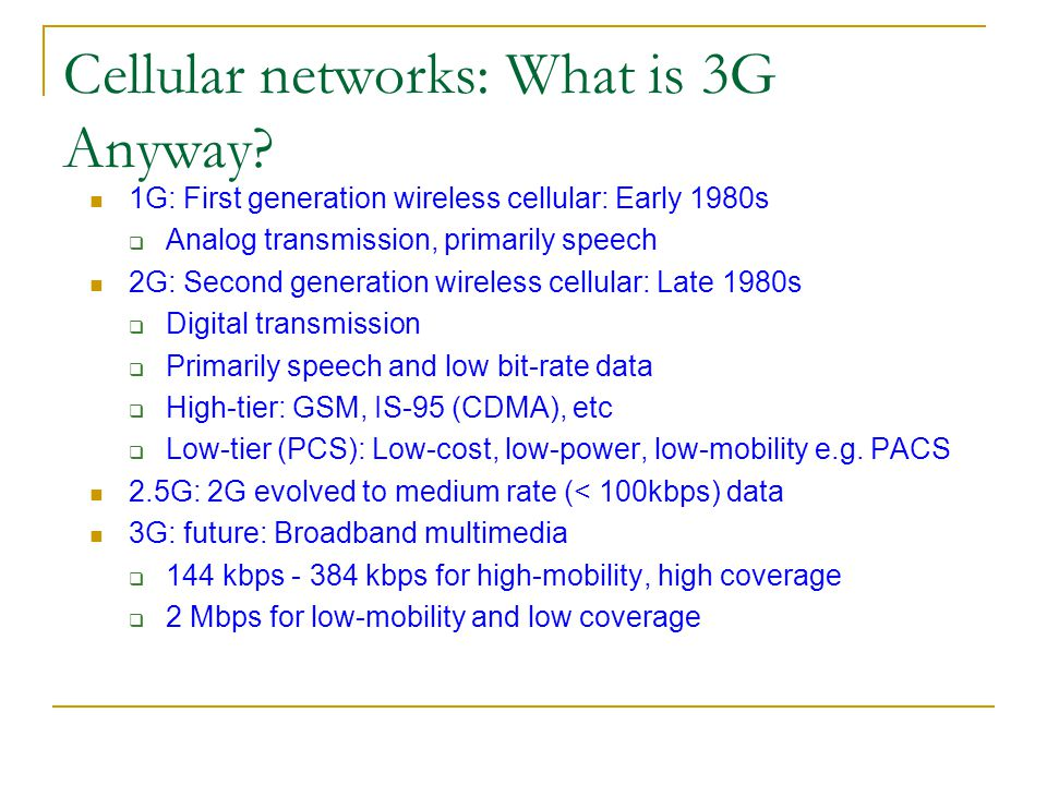 Cellular networks: What is 3G Anyway