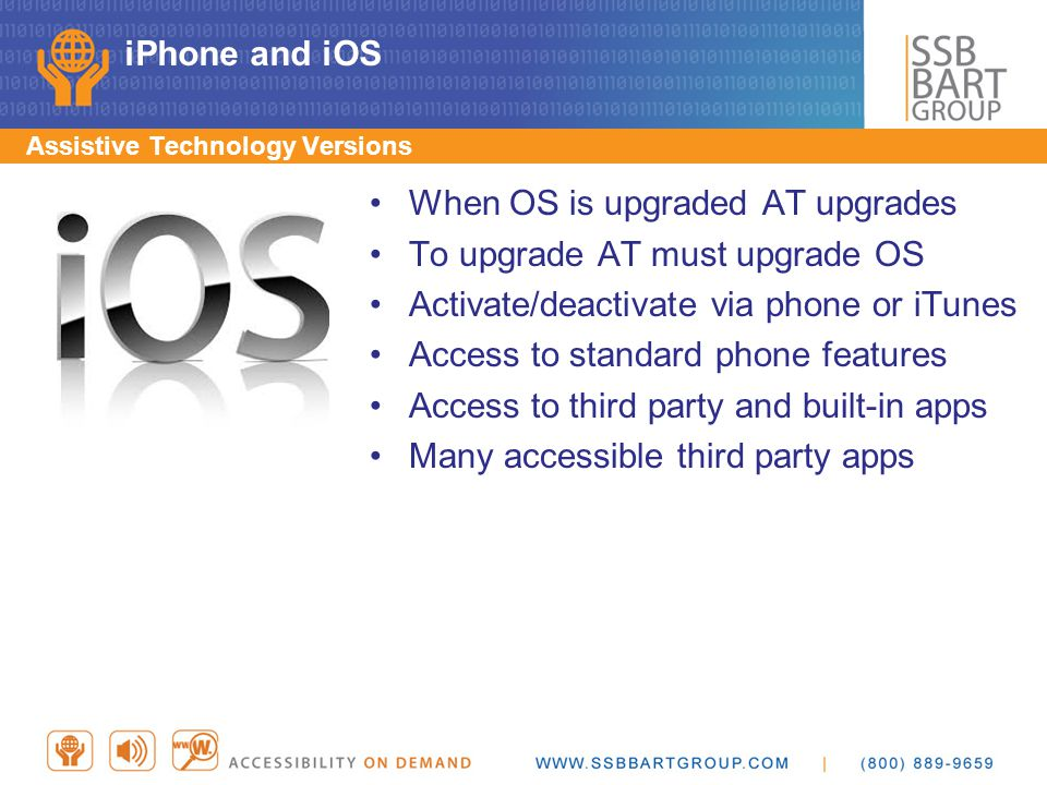 When OS is upgraded AT upgrades To upgrade AT must upgrade OS