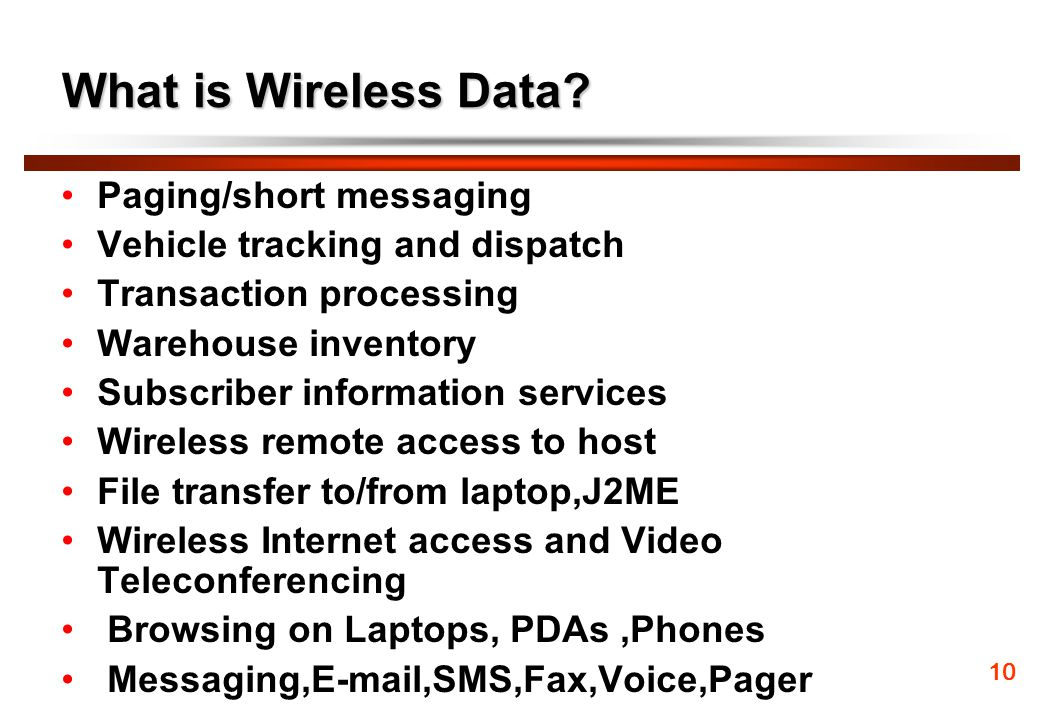What is Wireless Data Paging/short messaging