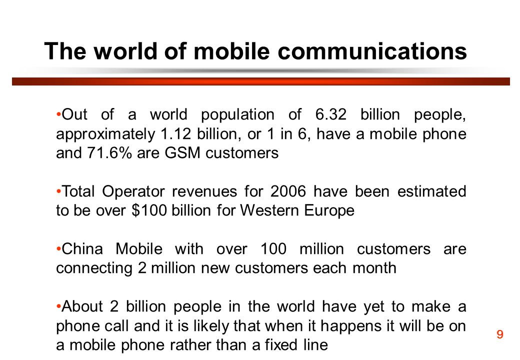 The world of mobile communications