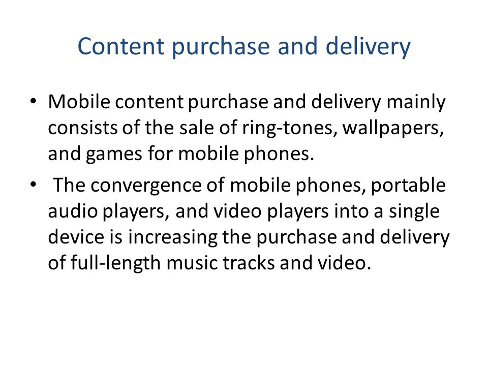 Content purchase and delivery