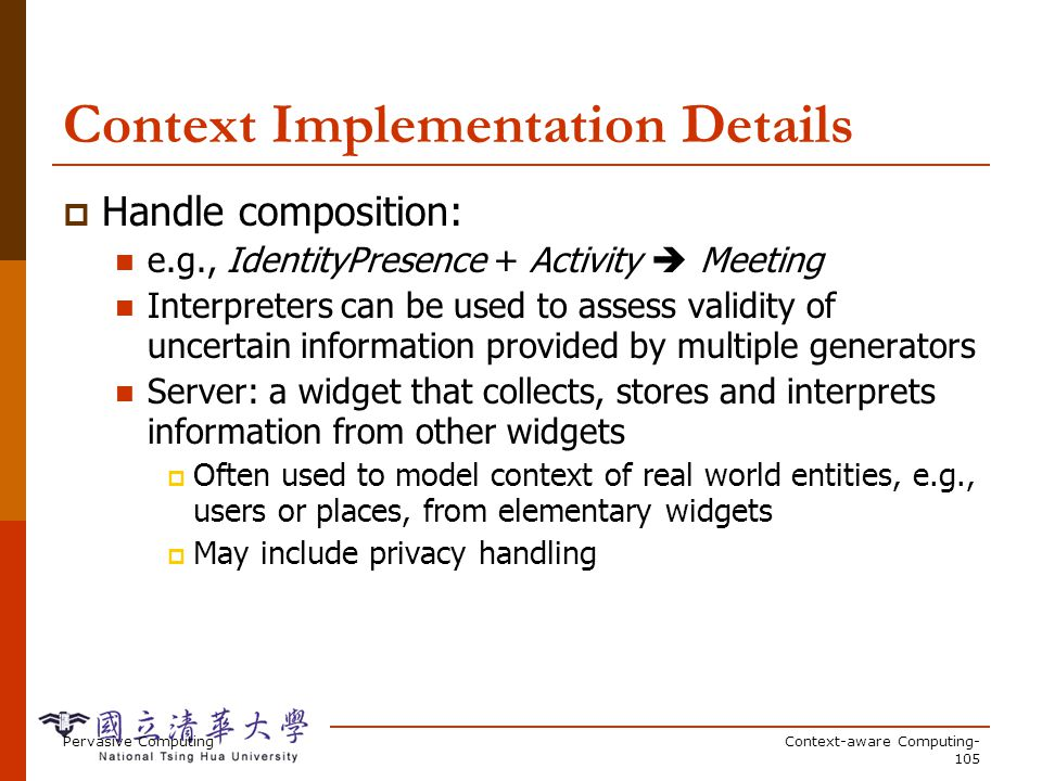 Context Implementation Details