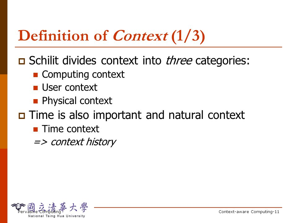 Definition of Context (2/3)