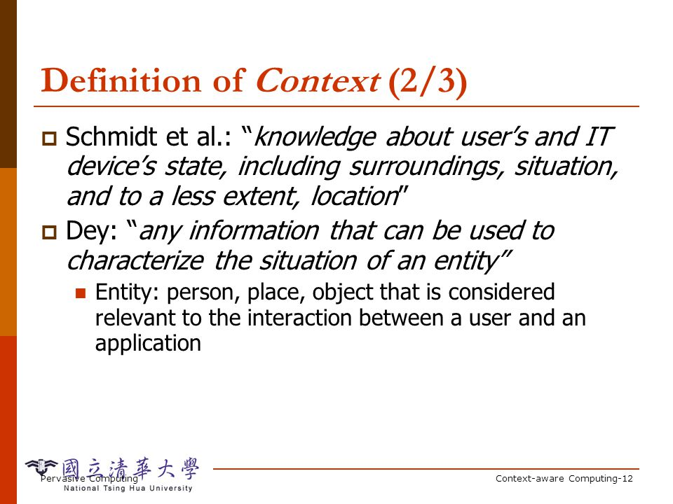 Definition of Context (3/3)