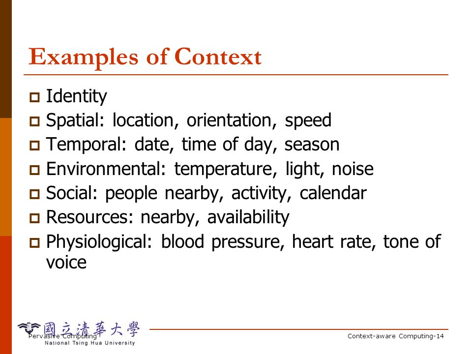 Context-aware Computing (1/3)