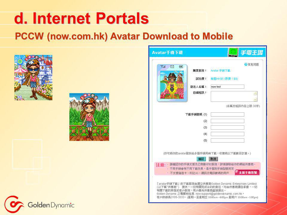 d. Internet Portals PCCW (now.com.hk) Avatar Download to Mobile