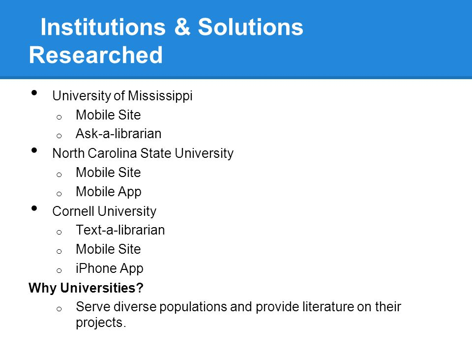 Institutions & Solutions Researched