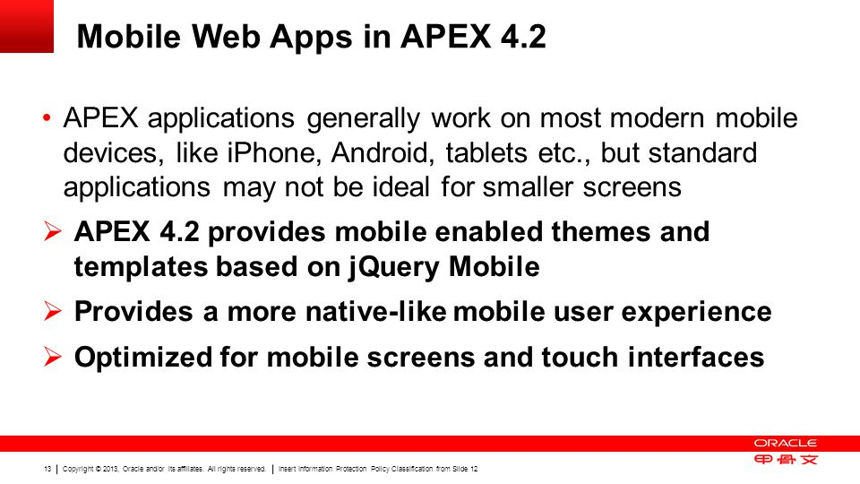 Mobile Web Apps in APEX 4.2